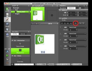 Qt Quick デザイナ: MouseArea 要素のアンカーの設定