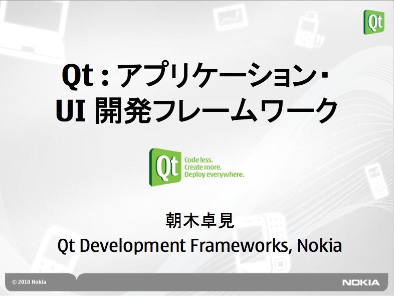Qt for OSC2011 Sendai
