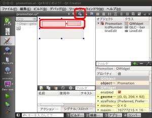 LineEdit のシグナルを LCD Number のスロットに接続