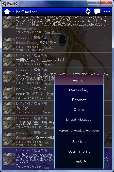 Rewit for Qt のスクリーンショット