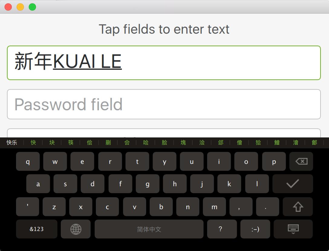 Pinyin keyboard layout