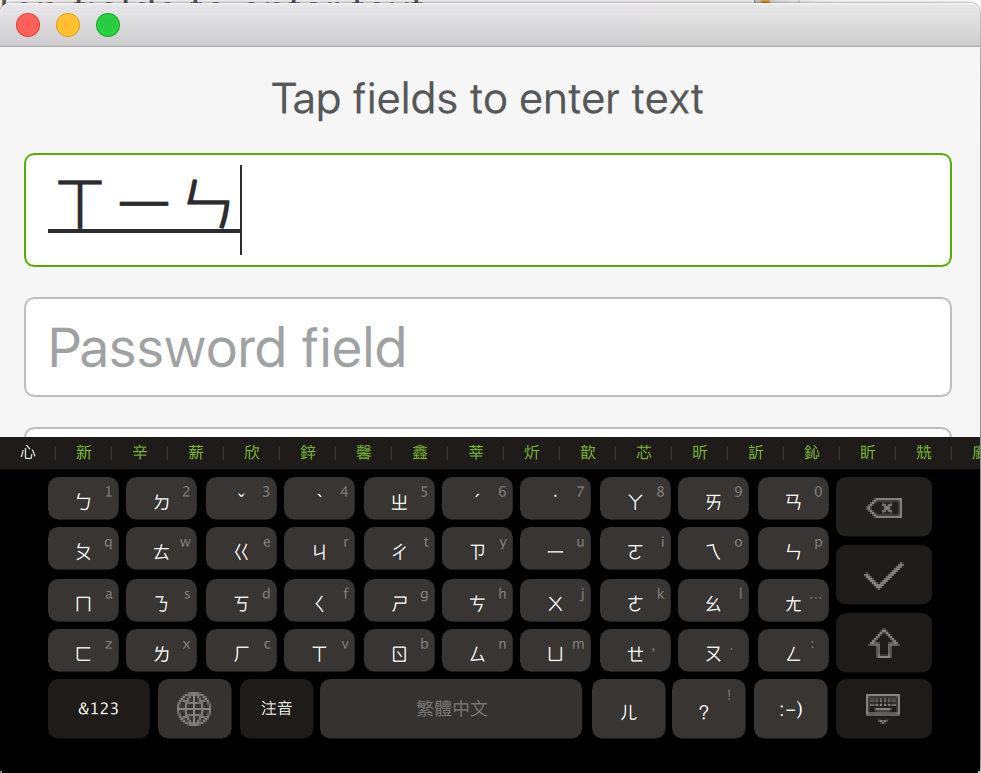 Zhuyin keyboard layout